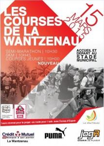 semi-marathon-de-la-wantzenau-2015